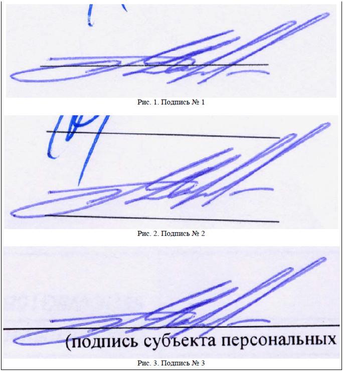 подписи, выполненные при помощи плоттера